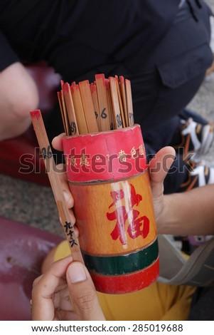 wong tai sin hong kong - stock photo