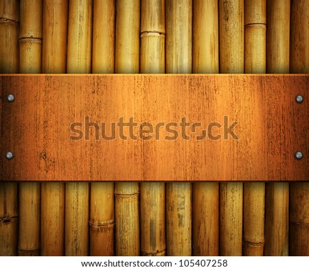 wood board on bamboo background
