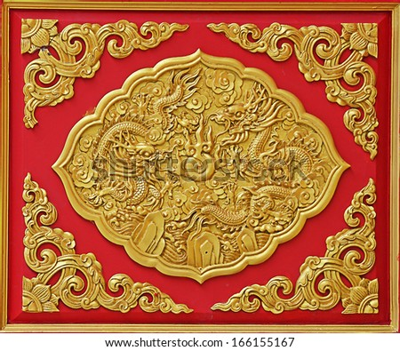 Wood carved on red door, Chinese style