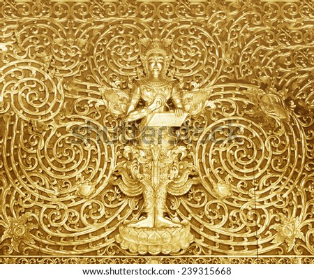 Wood carving Buddhist temple door public places of Buddhist worship. & Temple Door Stock Images Royalty-Free Images u0026 Vectors | Shutterstock pezcame.com