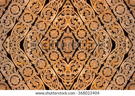 Wood carving pattern for background.
