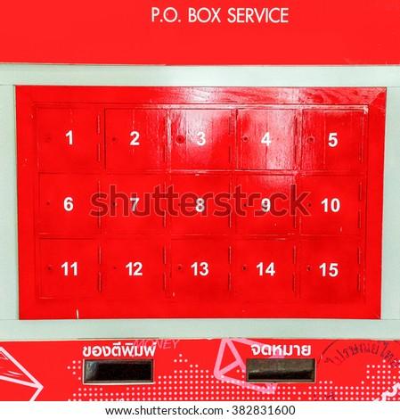 Wood Postbox - stock photo
