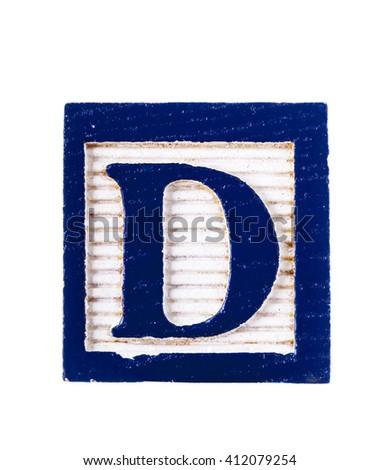 Wooden alphabet block letter D isolated on white. - stock photo