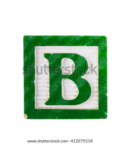 Wooden alphabet block with letter B isolated on white - stock photo