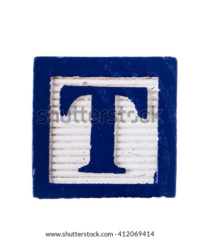 Wooden alphabet block with letter T isolated on white