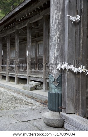 Wooden architecture in Japan.