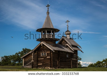 Wooden architecture Nordic countries. Russian wooden houses, churches, barns, sheds. The Republic of Karelia. The Island of Kizhi. North Village. Old houses. Ancient church.