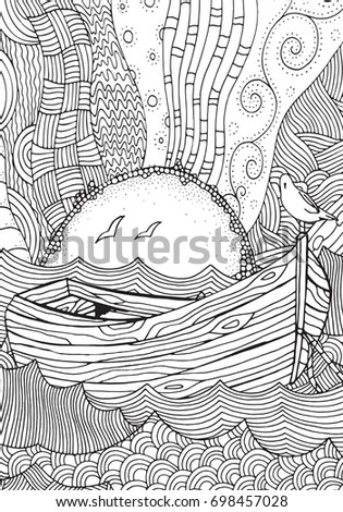 Wooden Boat Floating On The Waves Sea Art Background