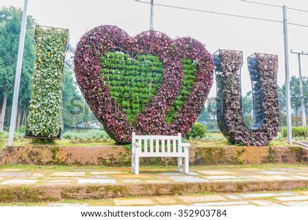 Wooden chairs in the garden back home. - stock photo