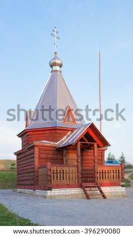 Wooden chapel Florus and Laurus over the source (Vatutine village, Udomlya District, Tver region, Russia) - stock photo