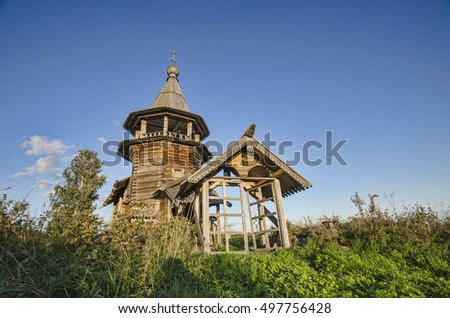 Wooden chapel of St. George on the shores of Lake Onega. Russia, Karelia, the village of Ust-Yandoma