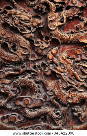 Wooden Chinese Dragon carving - stock photo