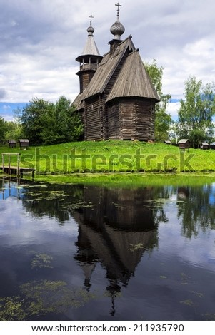 wooden church in Kostroma, Russia - stock photo