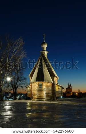 Wooden Church in the Suzdal Kremlin at winter night
