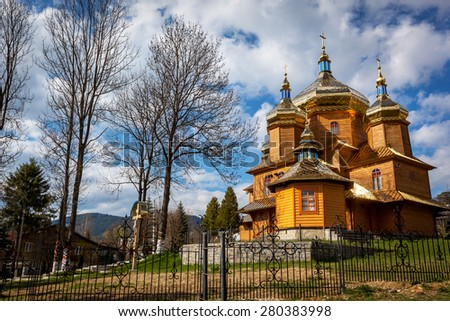 wooden church, Karpaty, Ukraine, village, crosses, dome, old, faith, hope, old building - stock photo