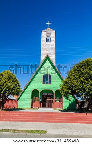 Wooden church listed in UNESCO, Curaco de Velez village, Isla Quinchao island, Chile - stock photo