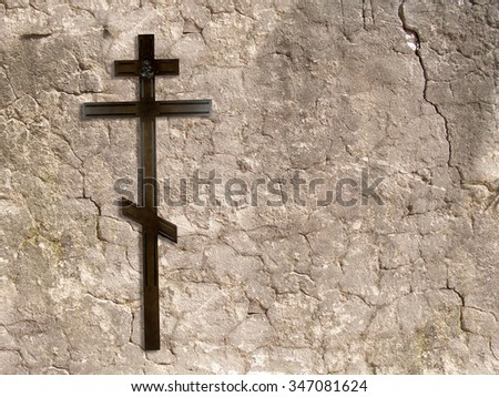 wooden cross on a wall