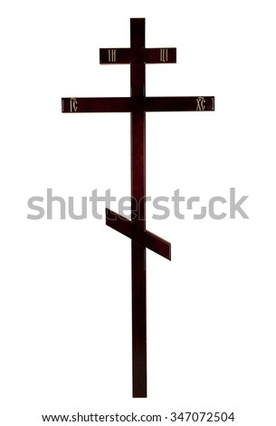 wooden cross onwhite background