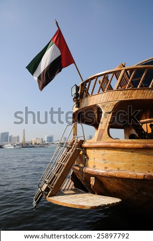 Wooden Dhow with Emirates Flag at Dubai Creek - stock photo