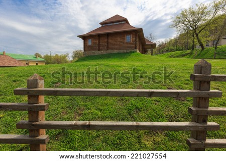 Wooden fence in ukrainian village. Chyhyryn town, Ukraine - stock photo