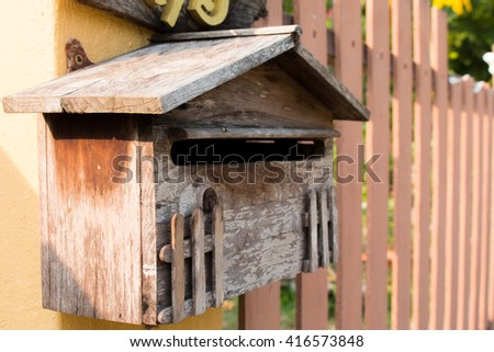 wooden mailbox - stock photo