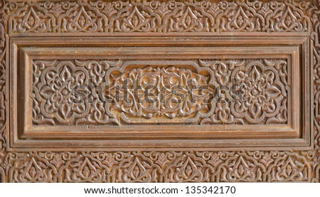 Wooden Moroccan Architecture Engrave Details - stock photo