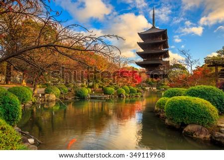 Wooden pagoda of Toji temple, Kyoto Japan - stock photo