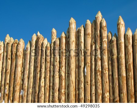 Wooden paling - stock photo