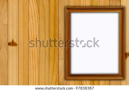 Wooden Photo Frame on Wall Background