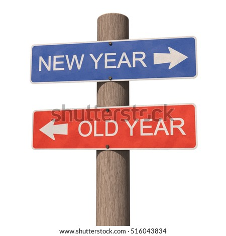 Wooden road signpost points to the New Year 2017 and the Old Year 2016. New Year 2017 is coming. Happy New Year 2017 greeting card. New Year 2017 design concept. 3d illustration