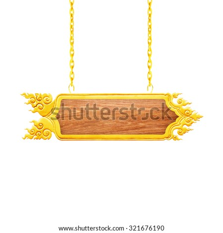 Wooden sign with gold frame arrows hanging on a chain isolated on white background - stock photo