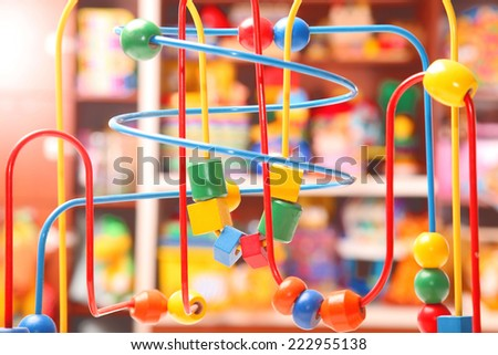wooden toy in room for children - stock photo