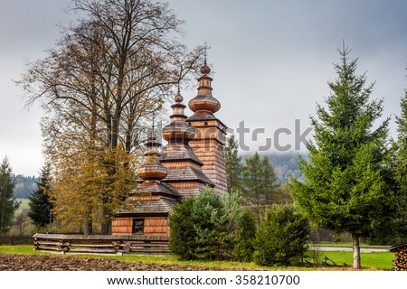 Wooden unesco orthodox church in Kwiaton, Beskid Niski, Poland