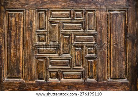Wooden vintage islamic door - stock photo