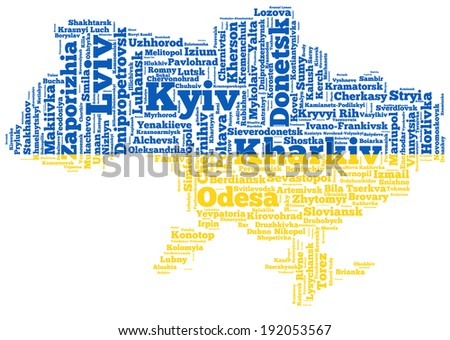 Word cloud consisting of 300 Ukrainian cities and places in shape of Ukraine and in colors of Ukrainian flag
