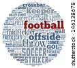 word of football text cloud  - stock photo