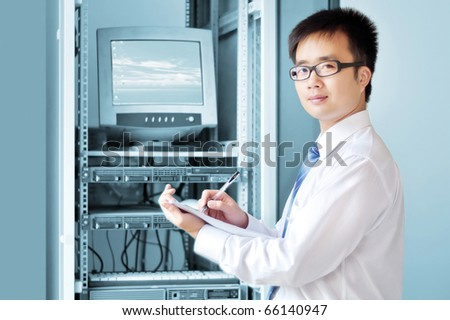 Work in the IT engineer, very seriously. - stock photo
