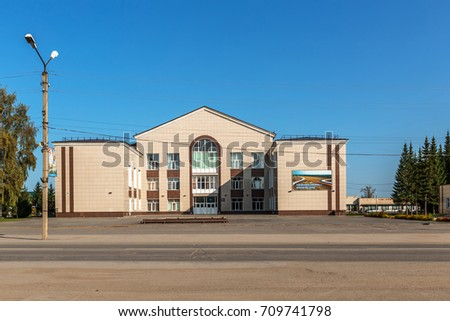 Working village Maslyanino, Novosibirsk oblast, Siberia, Russia - August 27, 2017: House of culture