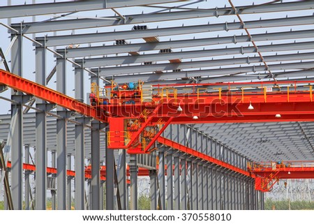 workshop steel framework in the construction site, closeup of photo