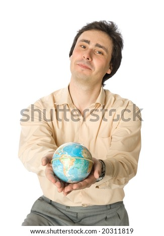 World as a gift - stock photo