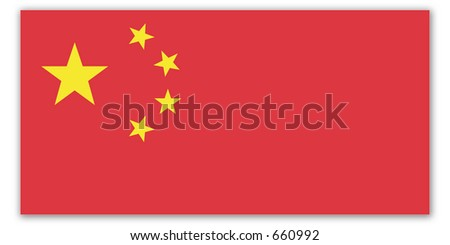 World Flag - China
