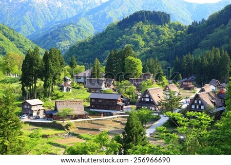 World heritage site Gokayama, Toyama, Japan - stock photo