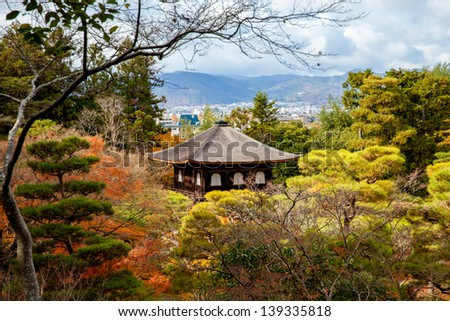 World Heritage Site - the Temple of the Silver Pavilion, Kyoto, Japan - stock photo