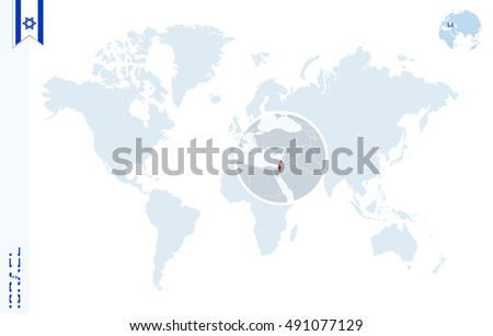World map magnifying on israel blue stock illustration 491077129 world map with magnifying on israel blue earth globe with israel flag pin zoom gumiabroncs Images