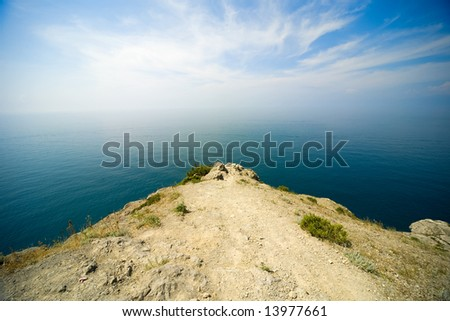 world's end - stock photo