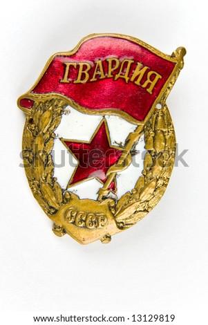 World War II Russian Guard sign - stock photo