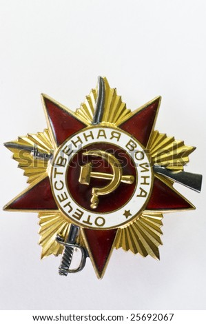 World War II Russian military medal - isolated on white - stock photo