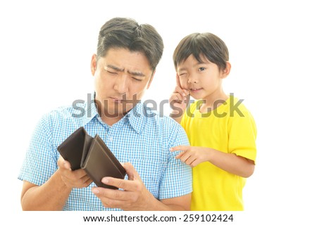 worried father and son - stock photo