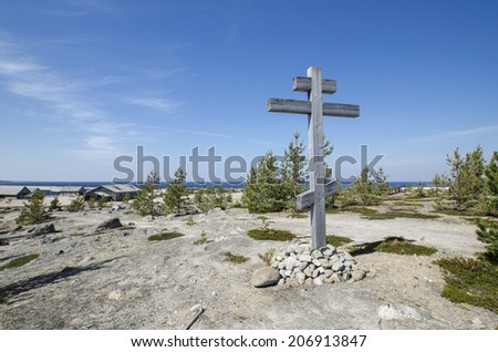 Worship cross in the cemetery of the village Summer Zolotica (Russia, Arkhangelsk region)
