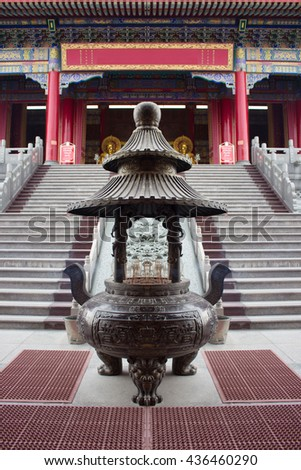 Worship place in Chinese temple.